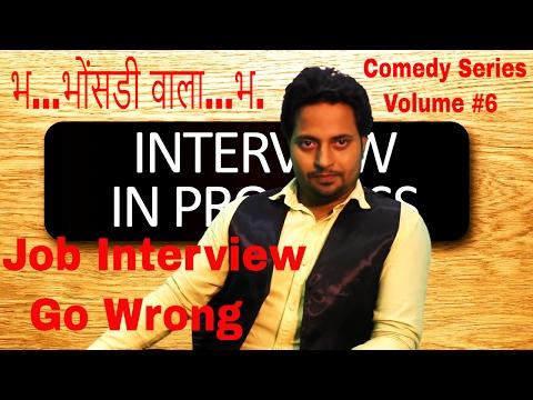 भ...भोंसडी वाला...भ.| Comedy Series | Volume #6 | Abhikant Tiwari & Prakash Gupta