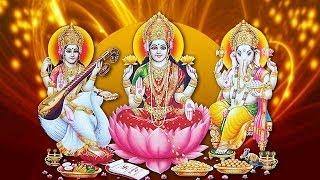 Sri Lakshmi Narayana Hrudaya Stothram - clipdj