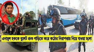 পিএসএল ফাইনালে এনামুলকে বুলেটপ্রুফ গাড়িতে করে মাঠে আনা হলো   Anamul Haque   Bangla News Today