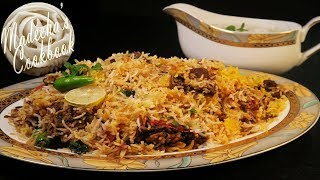 How To Make Student  Biryani  (Authentic Recipe)