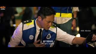 The Leaker Release Trailer 3   Herman Yau    In Cinemas 21st June 2018   #MSKMovies