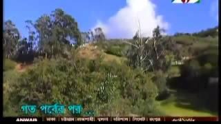Bangla Islamic documentary kafela- Part 18