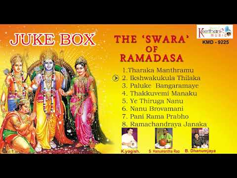 Xxx Mp4 THE SWARA OF RAMADASA JUKEBOX LATEST SRI RAMDASU SONGS KEERTHANA MUSIC COMPANY 3gp Sex