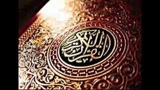 الرقية الشرعية الشيخ احمد العجمي (راحة نفسية) holy quran make you feel better Al roqiya ashâriy