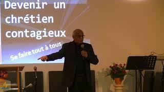 Prédication 20 janvier 2018 - Devenir un chrétien contagieux - Past. Karl JOHNSON