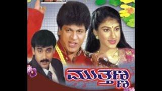 Mutthanna - ಮುತ್ತಣ್ಣ 1994   Feat.Shivarajkumar, Supriya   Watch Full kannada HD Movie