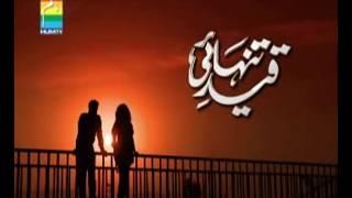 Qaid e Tanhai Drama OST on HumTv   YouTube