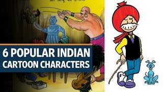 Six popular Indian cartoon characters created by Pran