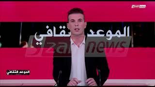 صحفي لبناني يتهجم على كنزة مرسلي لسبب مجهول و هذه هي حقيقة إشاعاته