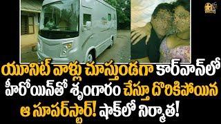 Superstar Caught Red-Handed In Caravan With Top Actress