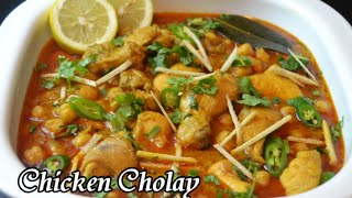 Chicken Cholay