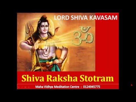 Xxx Mp4 LordShiva Asye Sri Siva Raksha Stotram 3gp Sex
