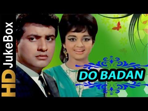 Do Badan 1966 | Full Video Songs Jukebox | Manoj Kumar, Asha Parekh