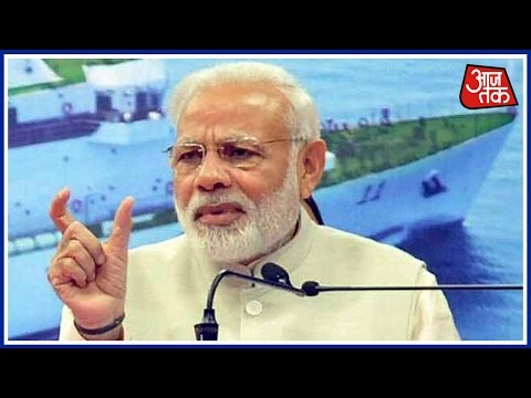 Xxx Mp4 PM Modi Exclusive And Emotional Speech In Goa Against Black Money And Corruption 3gp Sex