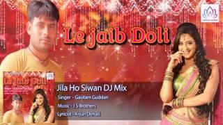 Jila Ho Siwan DJ Mix