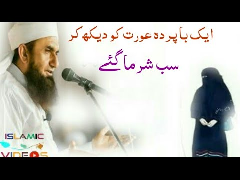 Xxx Mp4 Maulana Tariq Jameel New Beautiful Bayan On HayaParda And Salahudin Ayubi 3gp Sex