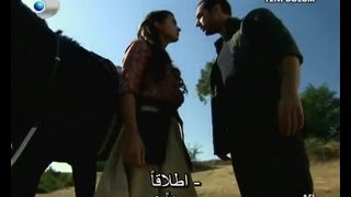 مسلسـل عــاصـــى | الحـلـقـــه 3 | متــــــرجـمــه