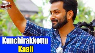 Prithviraj With Kunchirakkottu Kaali Malayalam Movie