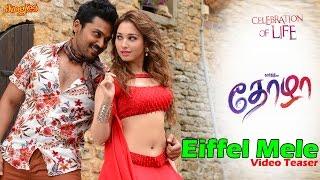 Eiffel Mele Video Song Teaser | Karthi | Nagarjuna | Tamannaah | Gopi Sundar | Anirudh