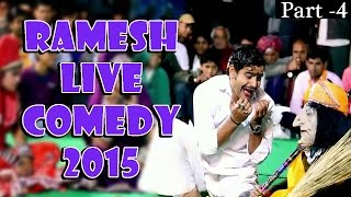 Ramesh Comedy Video Part - 4 | Live Jokes | Rajasthani Comedy & Funny Video 2015 | Full HD 1080p