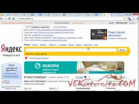 Xxx Mp4 Позиции сайта Valensiya Net на 7 декабря 2012 года 3gp Sex