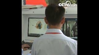 جهاز التفتيش الأمني تيراهيرتز|CCTV Arabic
