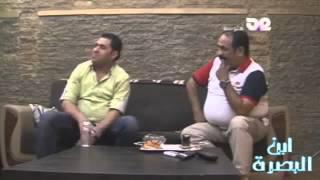 هلوسة حلقة 14 الرابعة عشر   خضير ابو العباس
