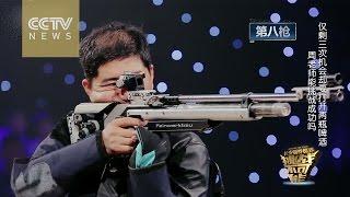 Shooting coach