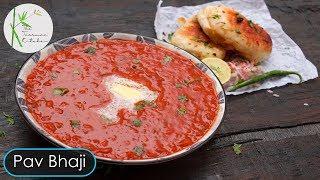 Pav Bhaji Recipe   Easy Pav Bhaji   Mumbai Pav Bhaji   Indian Street Food ~ The Terrace Kitchen