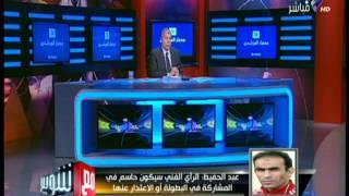 سيد عبد الحفيظ: لم نستقبل أي عرض رسمي بخصوص انتقال اجايي للدوري الصيني
