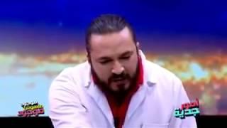 كريم الغربي أستاذ فلسفة يعس على تلامذة في الإمتحان ... شبعة ضحك ههههههه