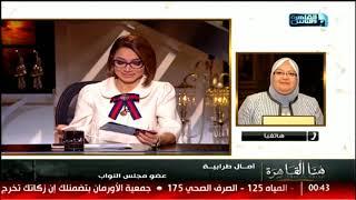 النائبة آمال طرابية: تعرضت لإساءة وتشويه على الفيسبوك لمدة عام بعد نجاحي فى الانتخابات