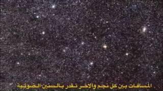 اضخم صور لمجرة المرأه المسلسله (الاندروميدا) اقرب المجرات لمجرتنا درب التبانه. HD