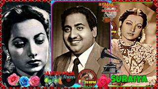 SURAIYA with RAFI-(7 Video Songs)-Film-DASTAN-{1950}-(1-Mohabbat Barha Ke Juda-(2-Naam Tera-