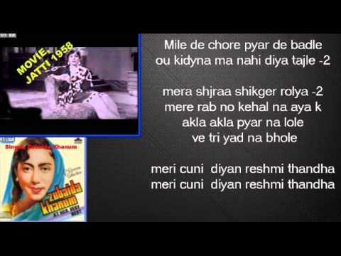 Meri Chunni diyan Reshmi Pakistani Jatti Punjabi Free karaoke with lyrics by Hawwa