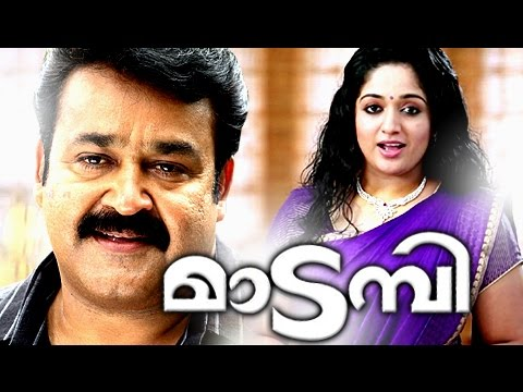Malayalam Full Movie Madambi Mohanlal Kavya Madhavan Malayalam Movie New Releases