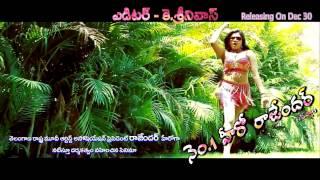 Number one hero Rajender love story Movie Trailer
