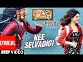 Janatha Garage Songs Nee Selavadigi Lyrical Video Jr NTR Samantha Nithya Menen DSP mp3