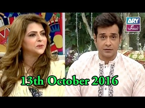 Xxx Mp4 Salam Zindagi Guest Dr Fouzia Khan Dr Umair 13th October 2016 3gp Sex