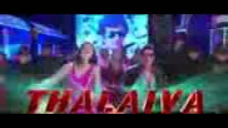 lungi_dance_vostfr_chennai_express_hi_65653.3gpp