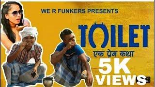 Toilet Ek Prem Katha   SHEHBOOB ALAM   ROHIT JOSHI   SUMAN   Top Funny Video