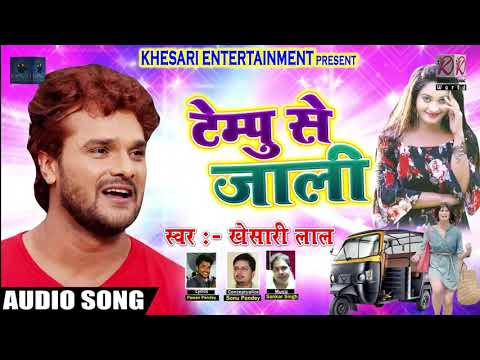 Xxx Mp4 Khasari Lal Yadav 2018 Song Tampu Sa Chal Jaye 3gp Sex