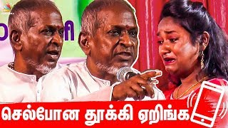 Throw Away Your Phones : Illayaraja Emotional Moment with Students | Chellamal College Women's day