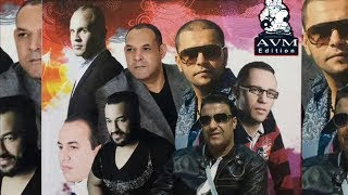 cheb bilal sghir - ma daha ma khalaha - avm edition - 2015