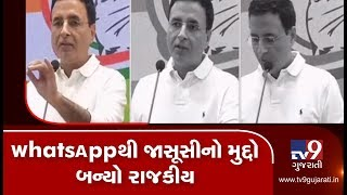 download free Congress attacks government over WhatsApp snooping row| TV9GujaratiNews