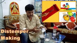 Distemper making formula.Distemper paint making.How to make distemper.