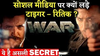 Why Hrithik Roshan & Tiger Shroff Indulged In A Fight With WAR Teaser Launch ?