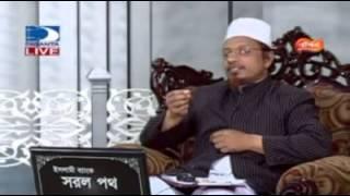 BANGLADESH .RAJNITI IN ISLAM