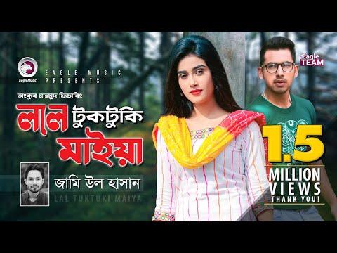 Xxx Mp4 Lal Tuktuki Maiyaa Ankur Mahamud Feat Jami Ul Hasan Bangla New Song 2019 Official Video 3gp Sex