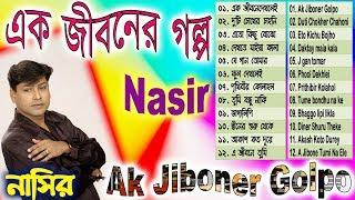 Ak Jiboner Golpo, Full Audio Album By Nasir